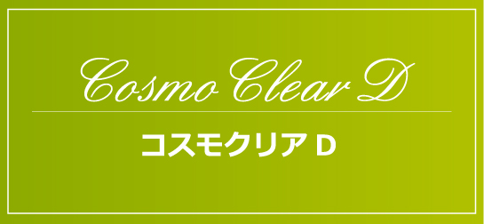 Cosmo Clear