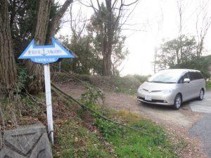 しまなみ弓削島久司山展望駐車