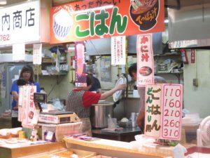 釧路和商市場勝手丼ご飯