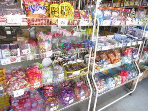 後藤菓子店の販売