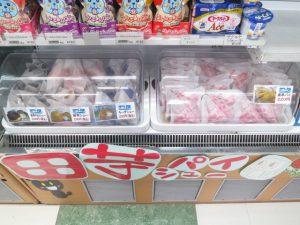 沖縄のスイーツの各種田芋シュー