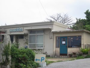 沖縄の観光のお土産のcocolobaの外観
