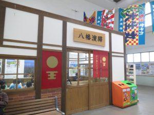 八幡浜駅の伊予灘ものがたりデザイン待合室
