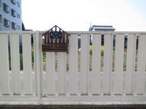 ベランダ内ガーデンスペースのハウスBOX