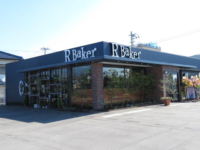 画像:R Baker 松山店