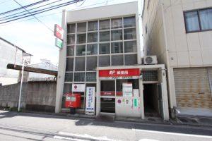 永木町周辺の郵便局