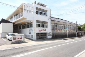 永木町周辺の幼稚園
