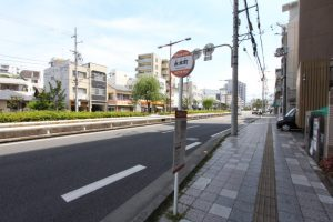 永木町周辺のバス停