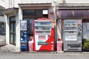 永木町周辺の酒屋の自販機