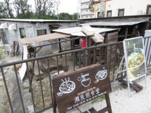 沖縄2018の瀬良垣食堂の看板