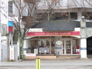 コスモクリアA102近隣店舗の菓子夢