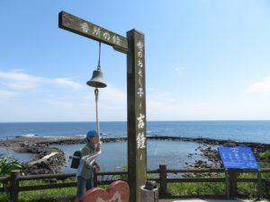 鹿児島の番所鼻自然公園の吉鐘