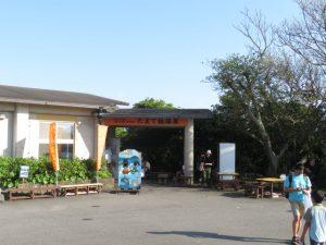 鹿児島のたまて箱温泉