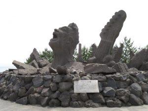 鹿児島の桜島の叫びの肖像
