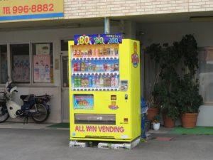 トトトの近隣自販機