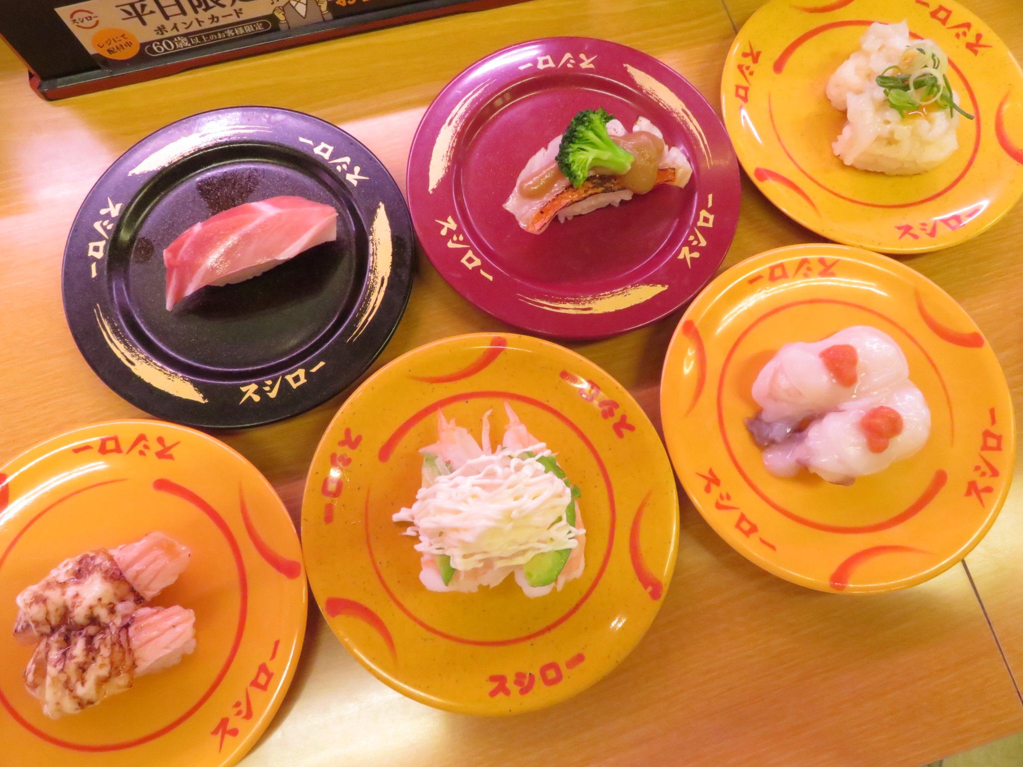 画像:スシロー 松山生石店