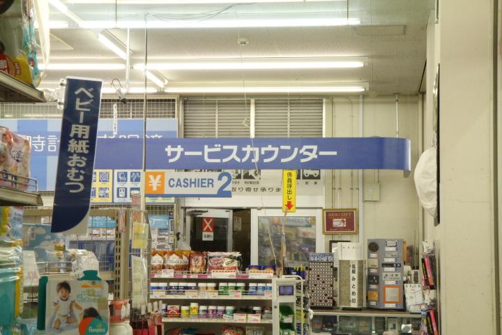 画像:DAIKI 竹原店
