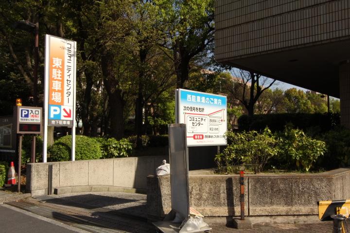 画像:松山市総合コミュニティセンター