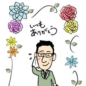 父の日のイラスト