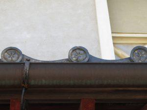 内子町並ガイドの上芳我邸の瓦