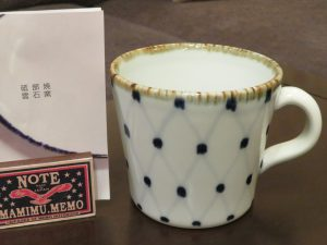 展示購入の雲石窯マグカップ