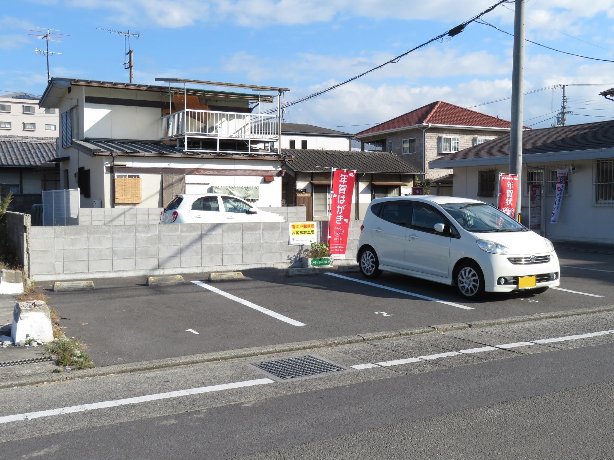 画像:松山南江戸町郵便局
