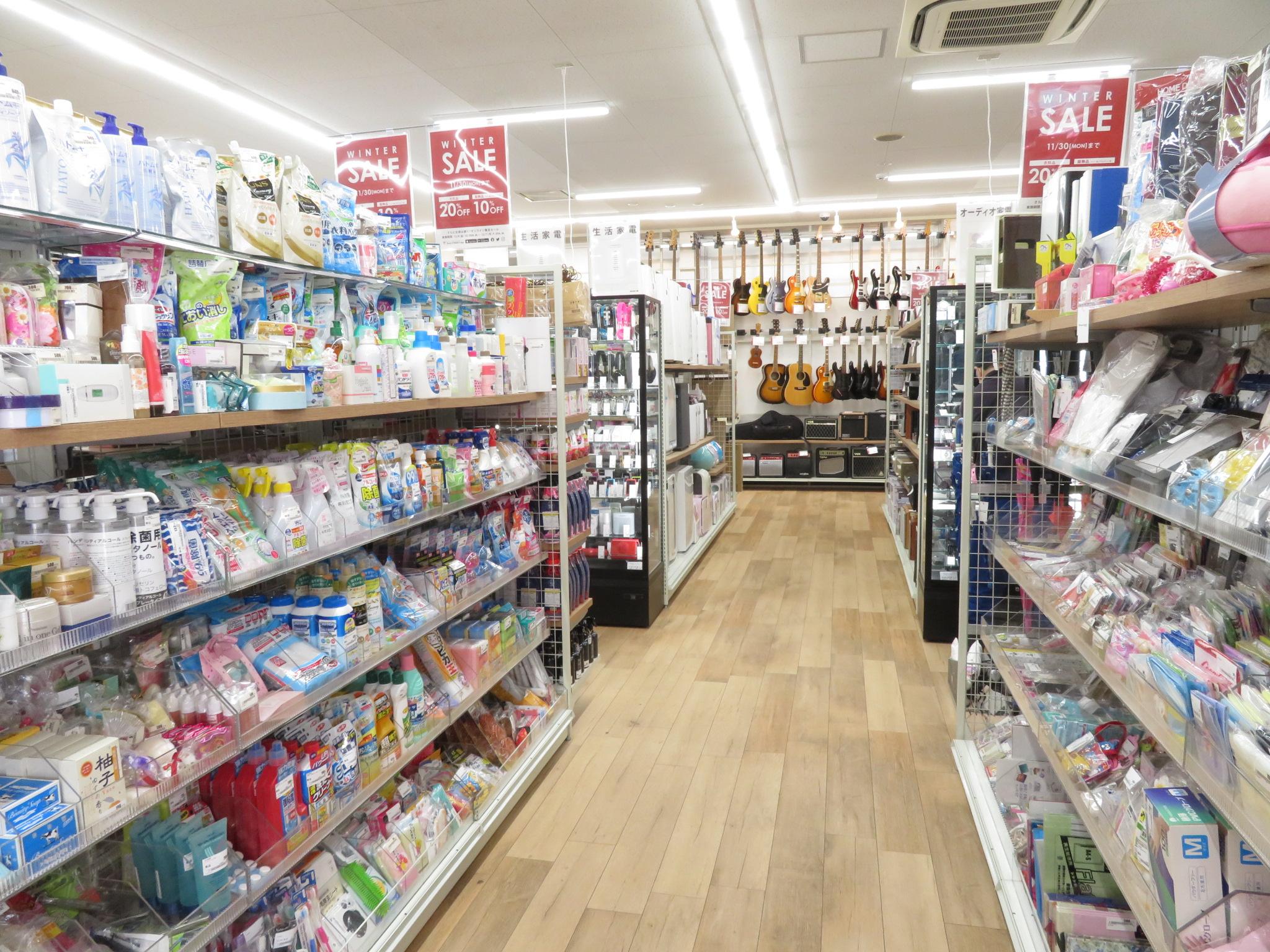 画像:2nd STREET 松山フライブルク通り店