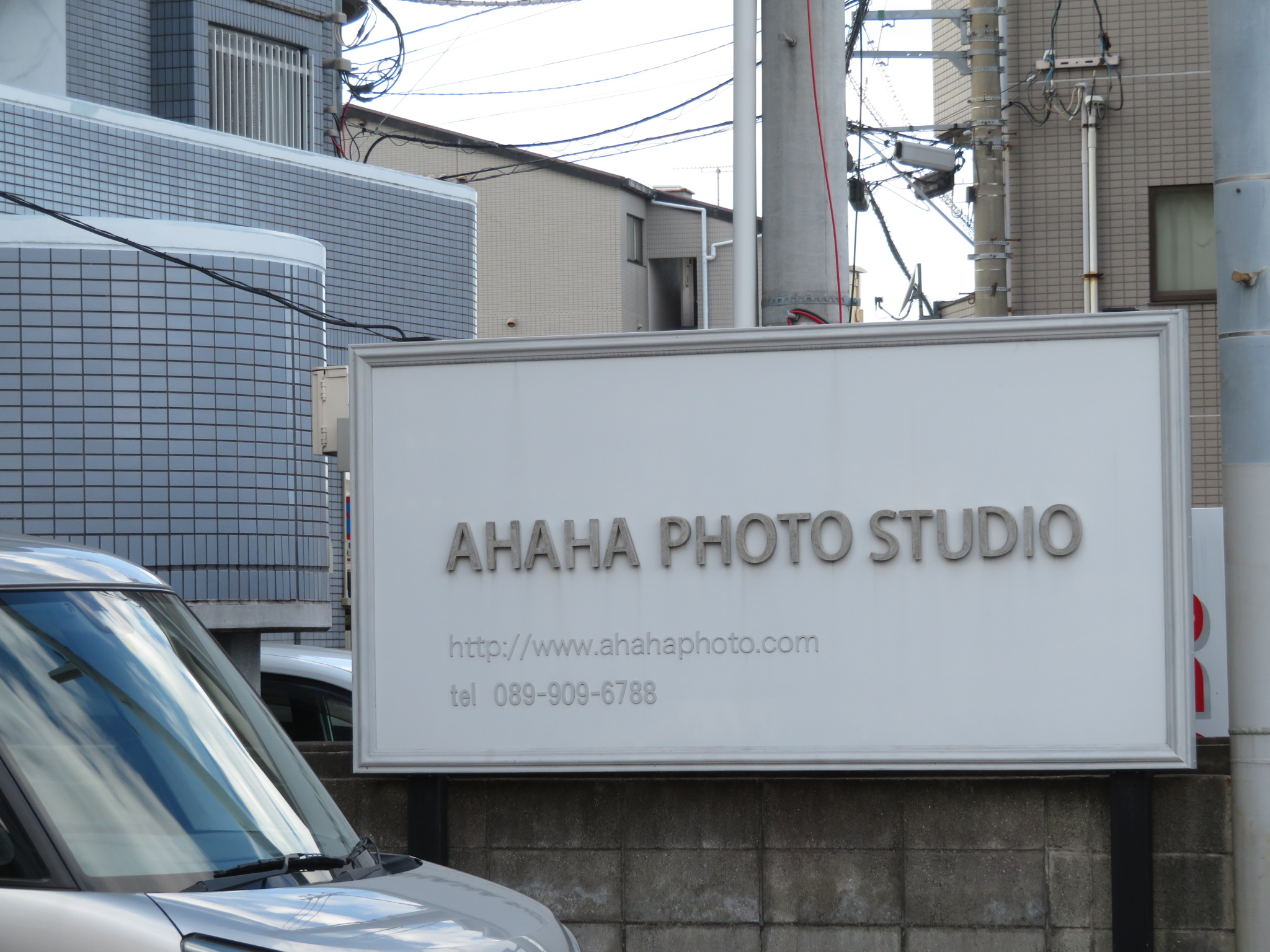 画像:AHAHA PHOTO STUDIO