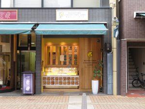 松山チーズケーキラボの外観