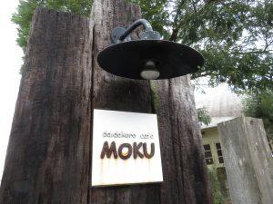 MOKUのプレート