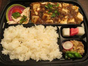 TORANOMAKIの黒毛和牛麻婆豆腐弁当