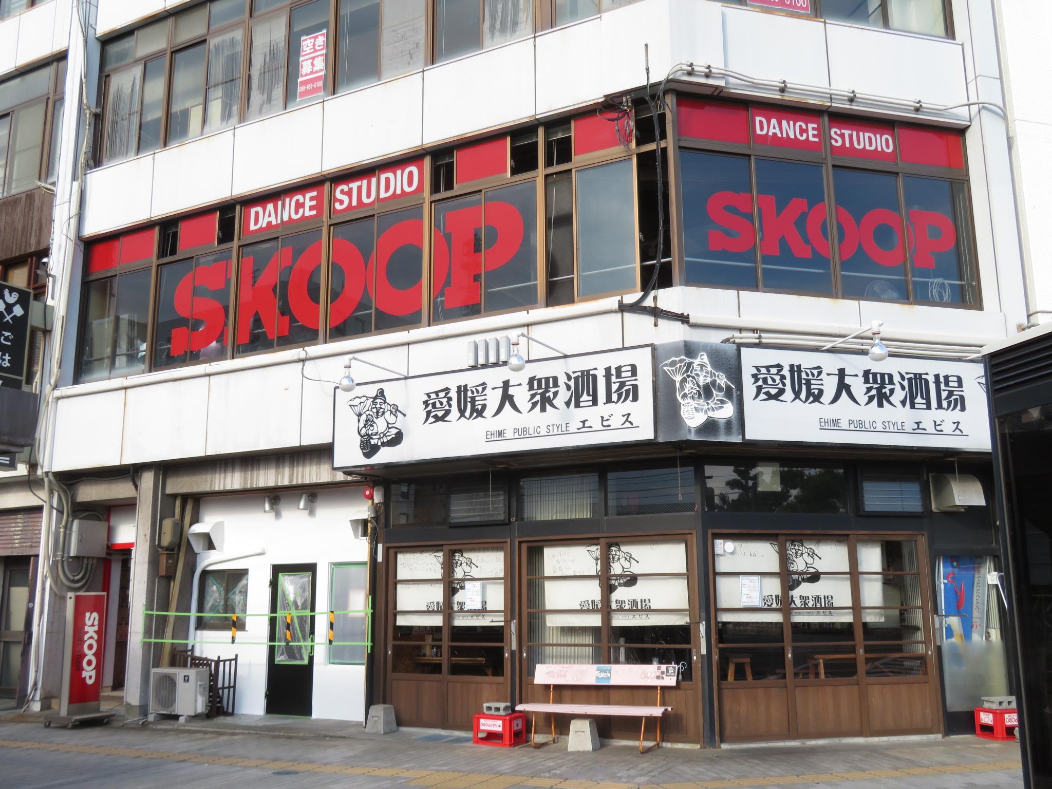 画像:SKOOP DANCE STUDIO