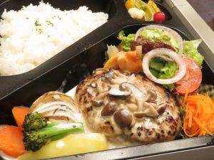 shiiのハンバーグ弁当(木ノ子ソース)