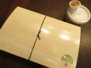 にのの竹弁当のパッケージ