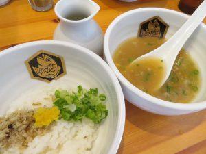 麺魚の真鯛雑炊丼小